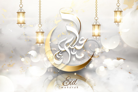 Eid Mubarak calligraphy on marble stone texture background with golden foil, hanging lanterns and crescent