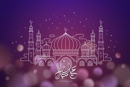 Eid Mubarak calligraphy with thin line style mosque on bokeh glittering purple background