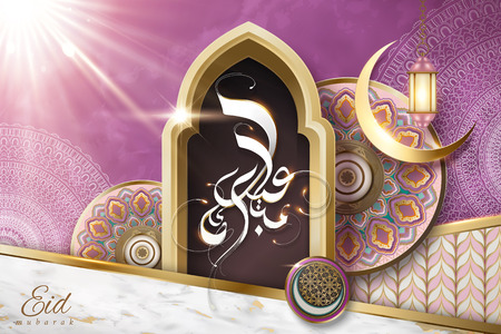 Eid Mubarak calligraphy on arch with marble stone texture and fuchsia arabesque design