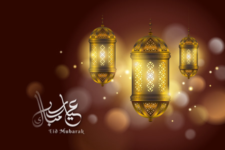 Eid Mubarak calligraphy with golden decorative lanterns on bokeh background