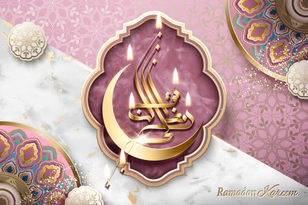Ramadan Kareem Golden Calligrafia con mezzaluna e elementi decorativi religiose e struttura di marmo Archivio Fotografico - 101006941