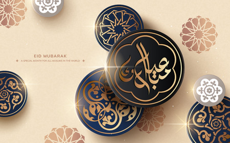 Eid Mubarak calligraphy with floral design elements on peach pink background Illustration