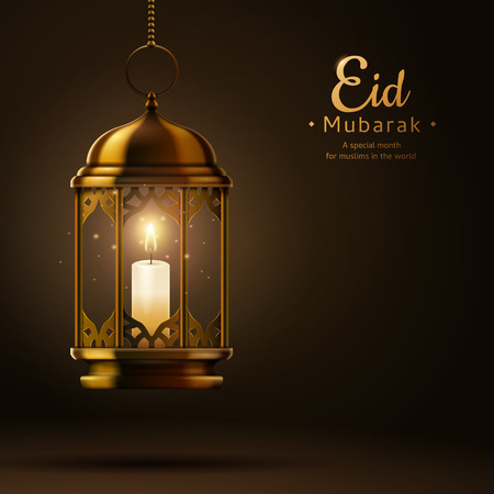 Eid Mubarak greeting design with candle in a hanging lantern Vectores