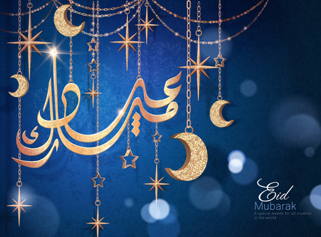 Eid Mubarak calligraphy design with golden pendants accessories on bokeh blue background