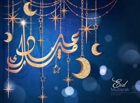 Eid Mubarak calligraphy design with golden pendants accessories on bokeh blue background