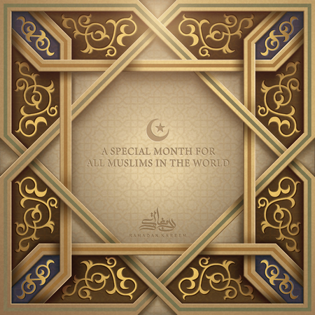 Ramadan Kareem greeting card with retro floral frame on beige background Vectores