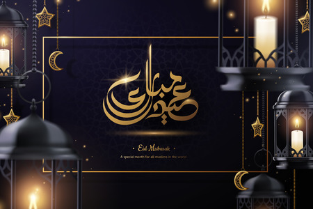 Mysterious Eid Mubarak calligraphy with candles in black lanterns on purple background Vectores