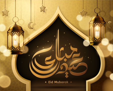 Eid Mubarak calligraphy on onion dome shape with lanterns, stars and moon hanging in the air, golden color Ilustrace