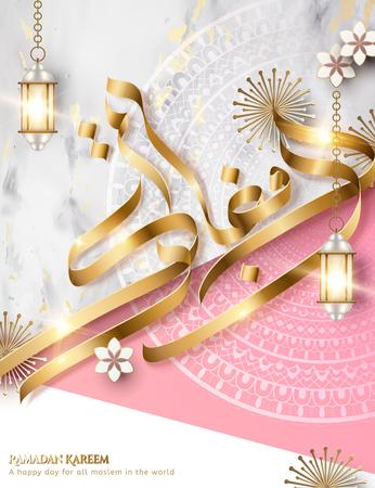 Ramadan Kareem golden calligraphy with lanterns on marble and geometric background Illustration