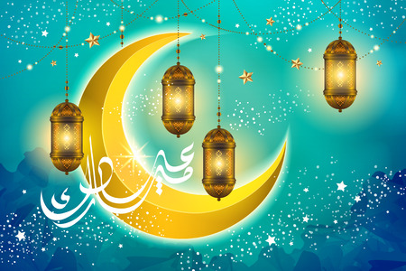 Eid Mubarak calligraphy with hanging lanterns and big crescent on aquamarine blue sky Ilustração