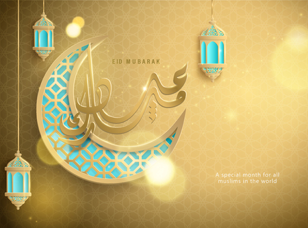 Eid Mubarak calligraphy with designed crescent and lantern in golden and aquamarine blue Imagens - 101006489