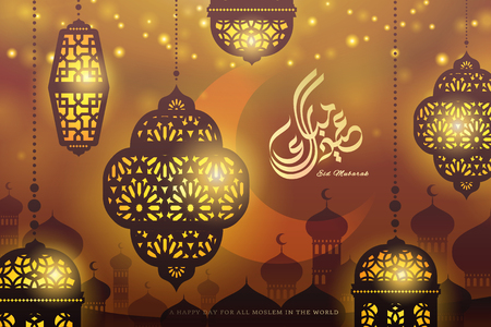 Eid Mubarak calligraphy with lanterns silhouette on brown mosque background