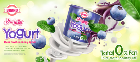 Blueberry yogurt ad with ingredient swirling around the container on green bokeh background in 3d illustration  イラスト・ベクター素材