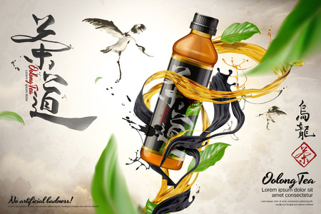 3d illustration Oolong tea ads with liquid swirling around the bottled beverage, Tea ceremony written in Chinese calligraphy Illusztráció