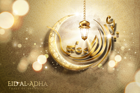 Eid al-adha calligraphy card design with hanging lantern and golden crescent Ilustração