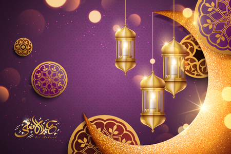 Eid al adha calligraphy design with glimmer golden crescent and lantern elements in 3d illustration, purple background