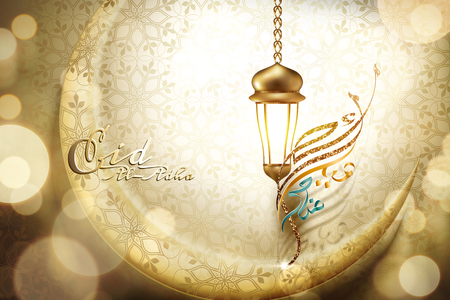 Elegant Eid al-adha calligraphy card design with hanging lantern and golden crescent