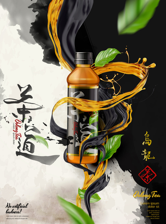 3d illustration Oolong tea poster with liquid swirling around the bottle, Tea ceremony written in Chinese calligraphy on ink background  イラスト・ベクター素材