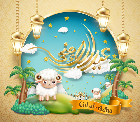 Eid al-adha calligraphy card design, cute sheep wandering in the oasis Illustration
