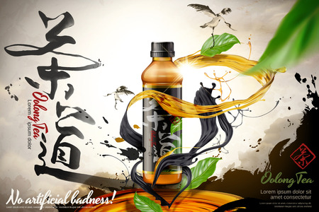 3d illustration Oolong tea ads with liquid swirling around the bottled beverage, Tea ceremony written in Chinese calligraphy  イラスト・ベクター素材