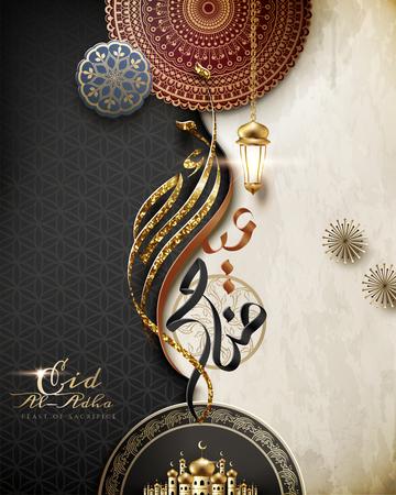 Graceful Eid al-adha Kalligraphie-Kartenentwurf mit Blumenteller und Laterne