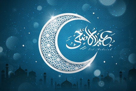 Eid al adha greeting calligraphy design with carved crescent on glitter blue background, mosque silhouette elements Illustration