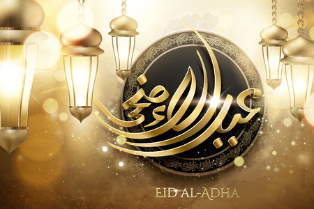 Luxury Eid al-adha calligraphy card design with hanging lanterns in golden tone