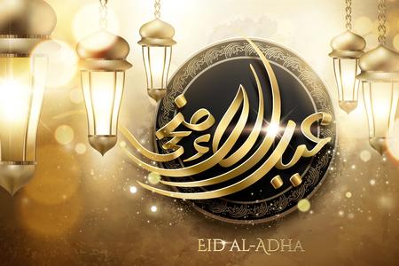 Luxury Eid al-adha calligraphy card design with hanging lanterns in golden tone