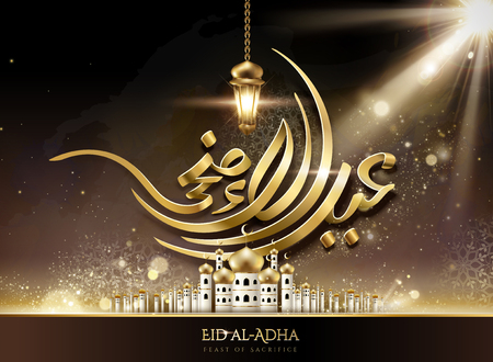 Eid al-adha calligraphy card design with hanging lantern and luxury mosque Vectores