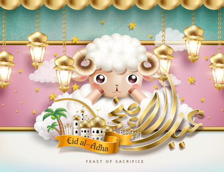 Eid al-adha calligraphy card design, cute sheep with hanging lanterns