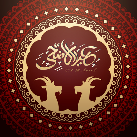 Eid al adha calligraphy design with red round totem and goat silhouette