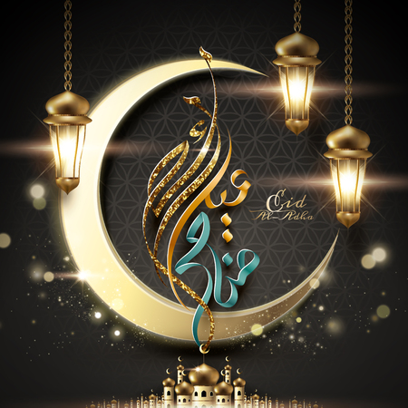 Eid al-adha calligraphy card design with hanging lanterns and golden crescent