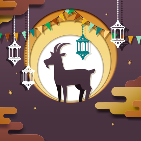 Eid al adha design in paper art style with goat and lanterns elements Illustration