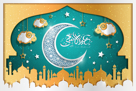 Eid al adha calligraphy design with carved crescent and sheep hanging on the sky, mosque onion dome decorations in turquoise and golden color Çizim