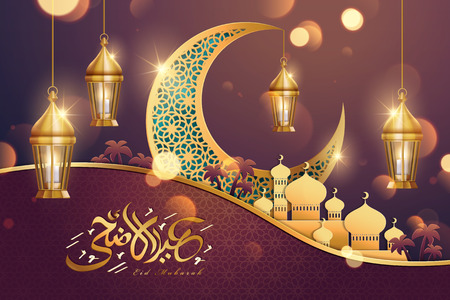 Eid al-adha greeting card with golden crescent and mosque on burgundy red background in paper art style Imagens - 114831477