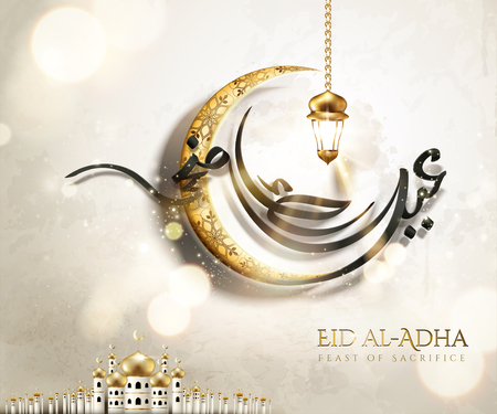 Eid al-adha calligraphy card design with golden crescent with floral pattern
