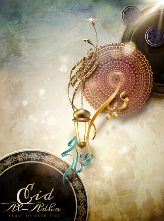 Graceful Eid al-adha calligraphy card design with floral plate and lantern on textured background Ilustração