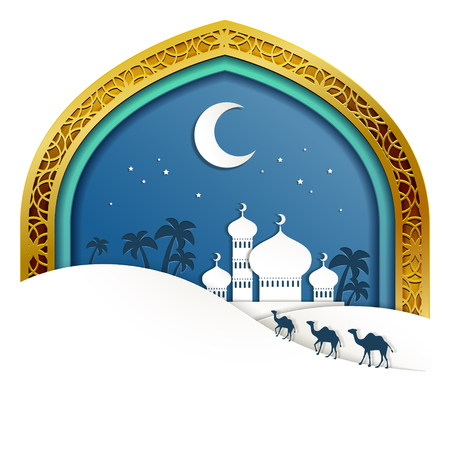 Islamic holiday design with mosque scenery in paper art style