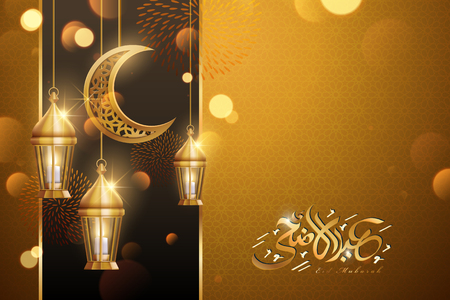 Eid al adha calligraphy design with copy space and golden lanterns, crescent elements in 3d illustration