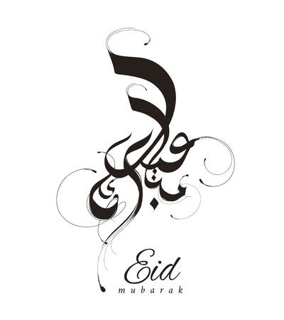 Eid Mubarak calligraphy design isolated on white background