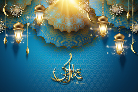 Eid Mubarak calligraphy design with hanging fanoos and crescent on blue background, 3d illustration