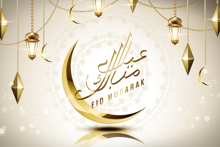 Eid Mubarak calligraphy design with hanging golden lanterns and glossy crescent in 3d illustration, pearl white background