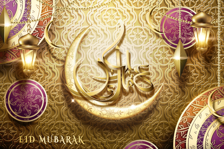Gorgeous Eid Mubarak calligraphy design with carved floral background and crescent in 3d illustration, golden tone Illustration