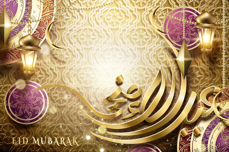 Luxurious Eid Mubarak calligraphy design with carved golden floral background, 3d illustration