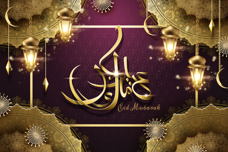 Eid Mubarak calligraphy design with glowing golden lanterns, crescent and burgundy red background in 3d illustration