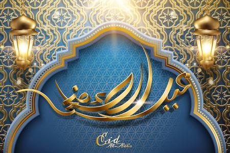 Eid Al Adha Kalligraphie-Design mit glitzernden Fanoos auf geschnitzten Blumendekorationen in 3D-Illustration