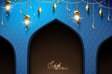 Eid Al Adha design with hanging lanterns and crescent on blue arch background in 3d illustration