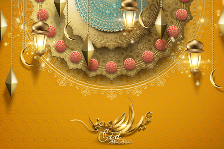 Eid Al Adha calligraphy design with elegant floral pattern decorations and hanging lanterns in 3d illustration