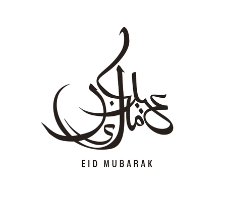 Eid Mubarak calligraphy design isolated on white background