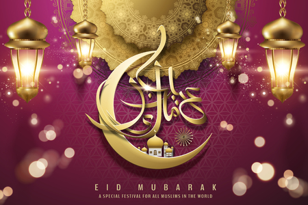 Eid Mubarak calligraphy design with hanging fanoos, crescent and mosque on burgundy red background, 3d illustration